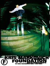 Kris Markovich: Double Set Backside Lipslide