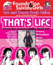 gareth and the suicide girls
