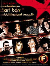 Art Bars: Out Now! Our best video ever appearing in TWS.